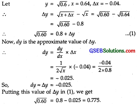 GSEB Solutions Class 12 Maths Chapter 6 Application of Derivatives Ex 6.4 3