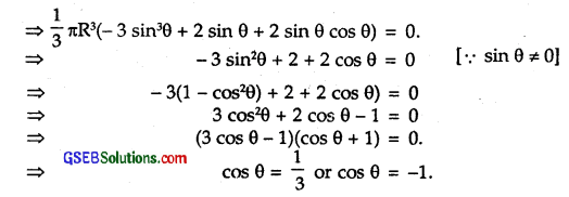 GSEB Solutions Class 12 Maths Chapter 6 Application of Derivatives Ex 6.5 22