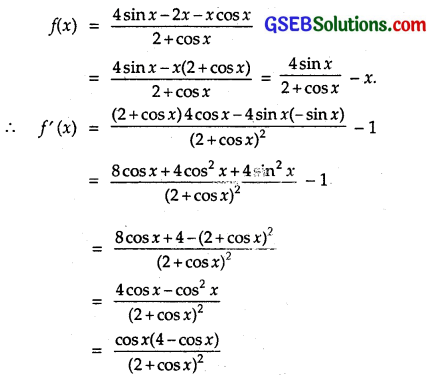 GSEB Solutions Class 12 Maths Chapter 6 Application of Derivatives Miscellaneous Exercise 6