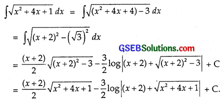 GSEB Solutions Class 12 Maths Chapter 7 Integrals Ex 7.7 img 4
