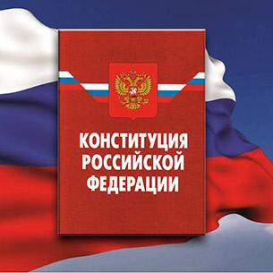 московский кредитный банк терминалы