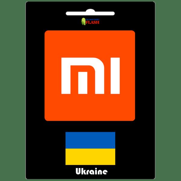 Remove Xiaomi Mi Account Official Service (Ukraine)