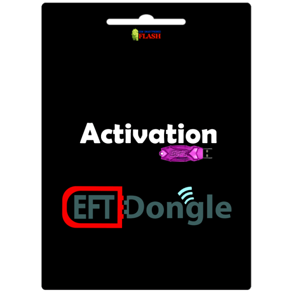 EFT Dongle Activation (1 year / 2 years support)