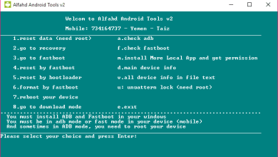 Photo of Alfahd Android Tools Free Download – 2020