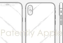 "Apple has won the ""bangs screen"" iPhone X design patent"