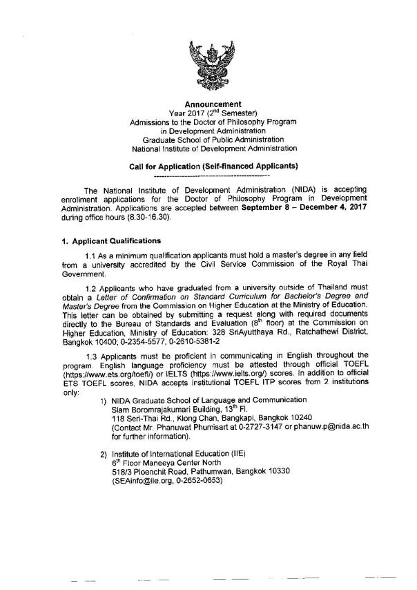 a1 announcement phd inter page 001