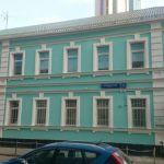 Клиника профессора В.М. Здановского