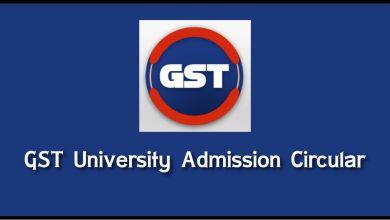 GST University Admission Circular