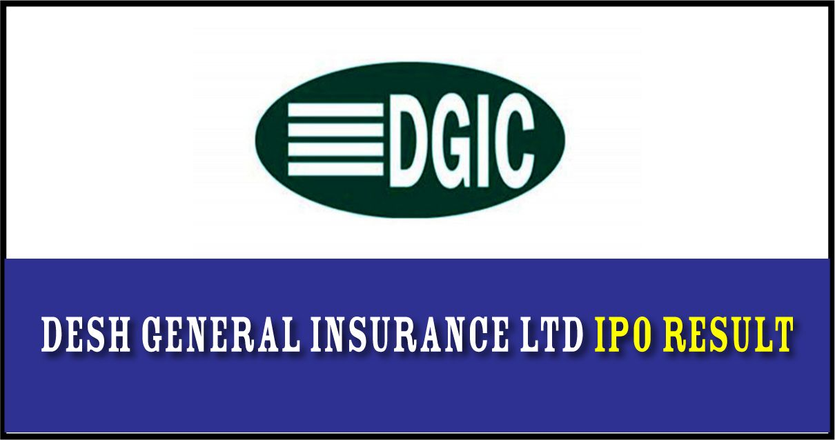 Desh General Insurance Ltd IPO Result