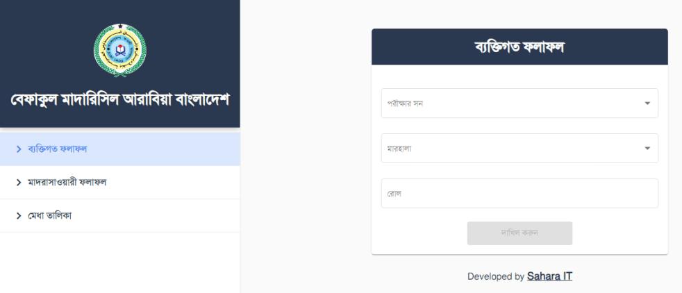 befaq result