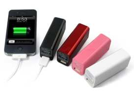 Powerocks Stone 1 – A 2600mAh Battery Charger for Smart Phones - G style magazine - USB