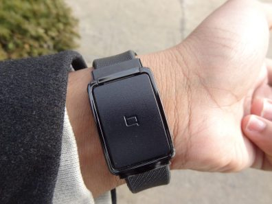Qualcomm Toq Smartwatch (3)