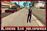 Grand Theft Auto San Andreas datovania Cheaty kancelária Michael online dating