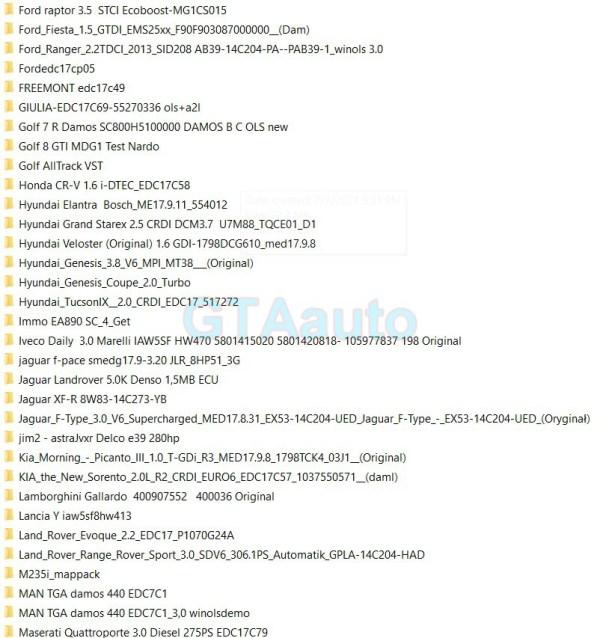 Damos 2021 MD1 MG1 EDC17 SIMOS 19 Best offre 8 Screenshot 2021 07 07 220720