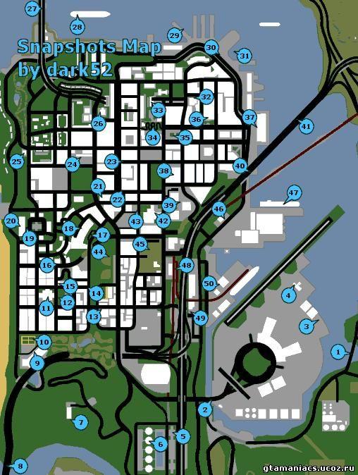 Все о GTA San Andreas, читы, моды, коды, патчи - Секретные ...