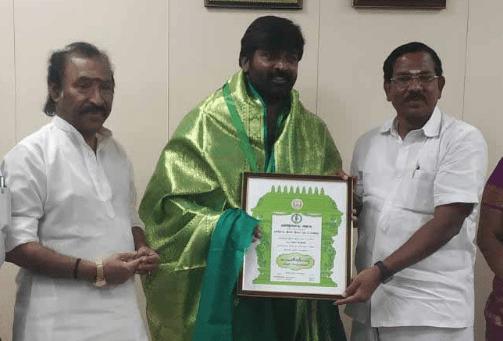 விட்டுப்போன விஜய் சேதுபதிக்கு கலைமாமணி விருது