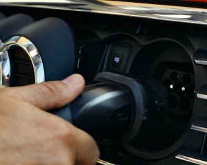 2016 Audi A3 e-Tron Charger