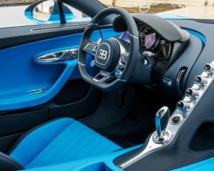 2017 Bugatti Chiron Interior View