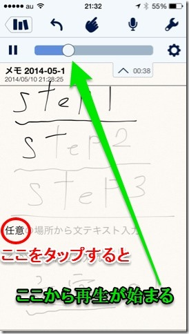 notability08
