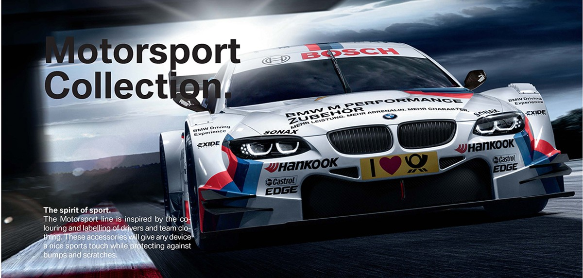 BMW 2016 motorsport collection pu leather