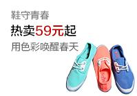 色彩女帆布鞋