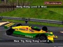 Rossi in HK3