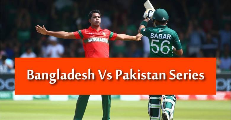 Bangladesh Vs Pakistan Series
