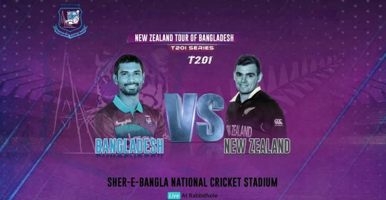 Ban VS NZ Live