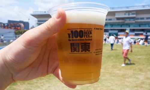 ¥100円ビールフェス川崎