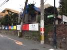 個性的な飲食店やお店が多い上乃裏通りが面白い!!~熊本市内の繁華街に行こう! その2【地域情報・熊本】