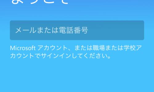 Microsoft To-Do画面