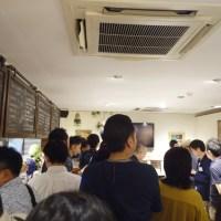 第3回 熊本ローカルメディア交流会