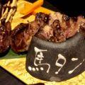 中央区下通 馬タン牛タン:熊本でも珍しい馬タンを食べられるお店。牛タンとの食べ比べがおすすめ!【グルメ・熊本】