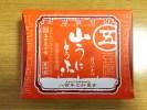山うにとうふ~熊本のおいしい食べ物シリーズ その12:クリーミーな食感と磯の風味が感じられるお酒のおともにオススメの一品【グルメ・熊本】