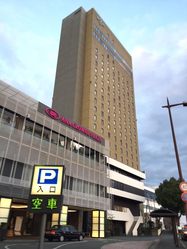 ANAクラウンプラザホテル熊本ニュースカイ 外観