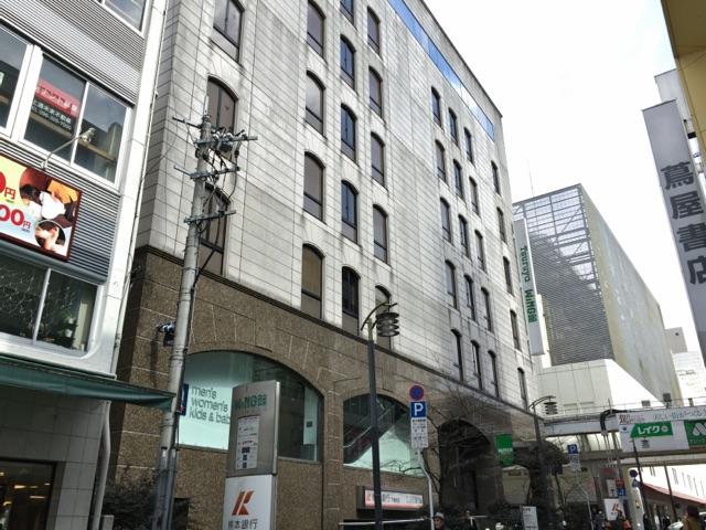 鶴屋WING館
