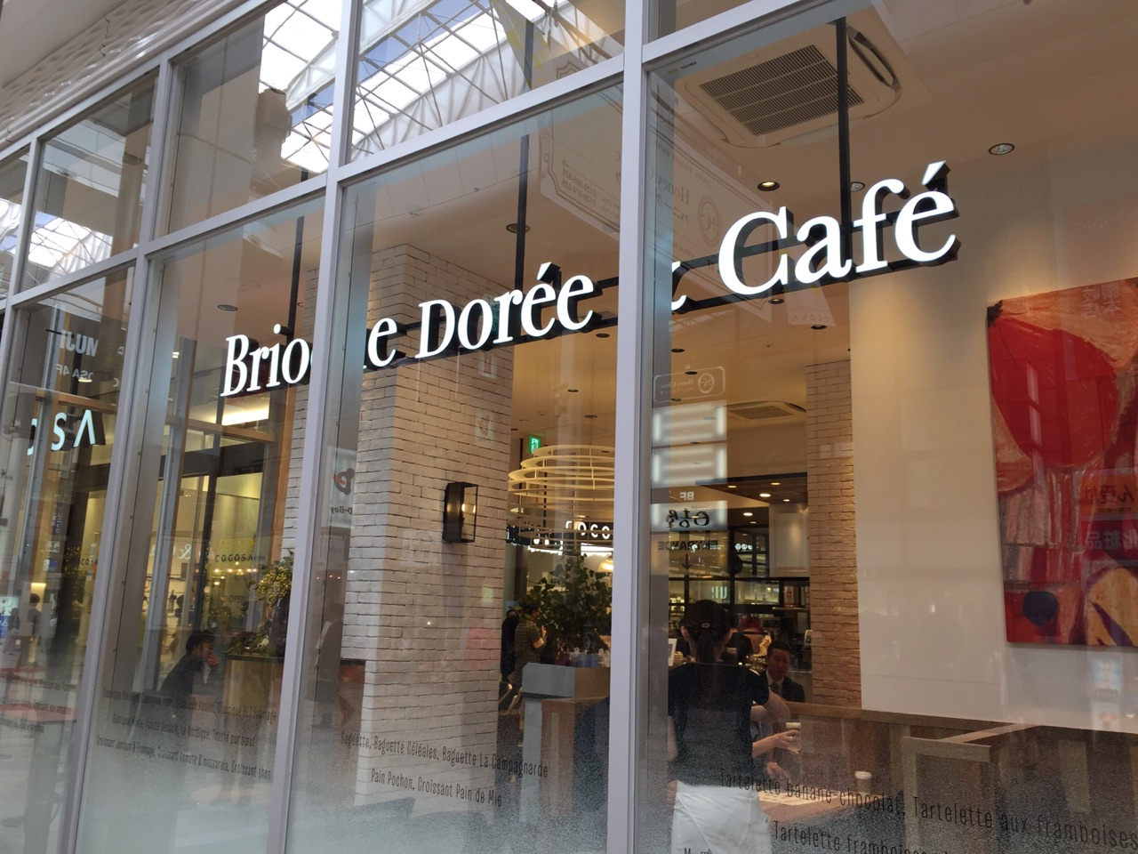 Brioche Doree & Cafe