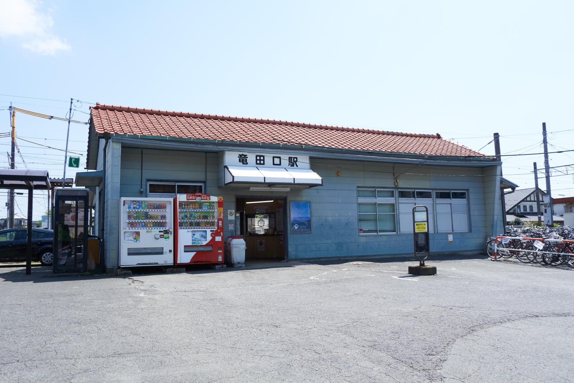 JR竜田口駅