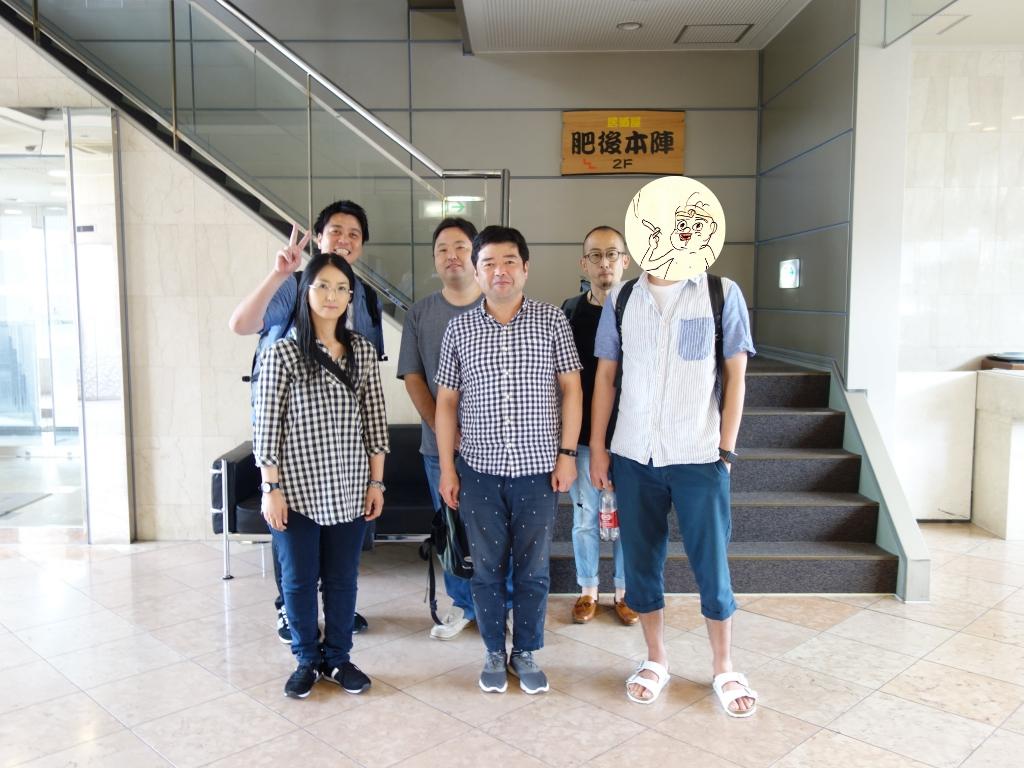 第7回 熊本ブロガー会