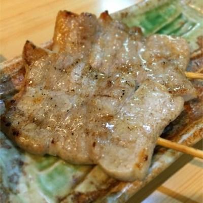 焼きとりひげ八 豚バラ串