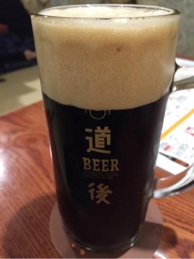 道後麦酒館 漱石ビール