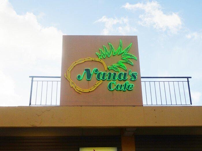 ナナズカフェ