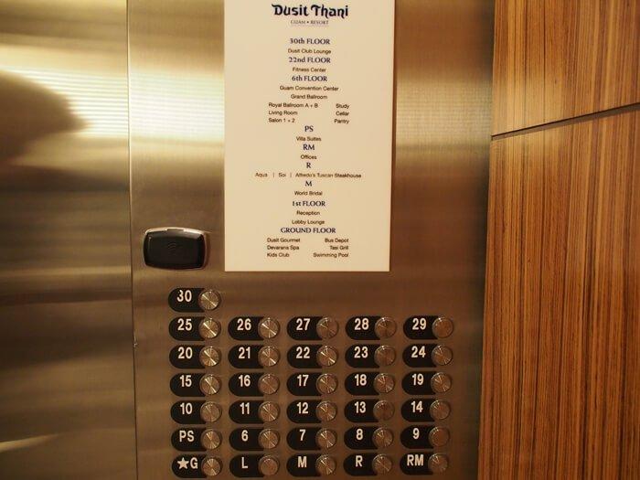 デュシタニグアムリゾートのエレベーター