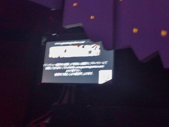 ニッコーグアムマジックディナーショー「カーメ」