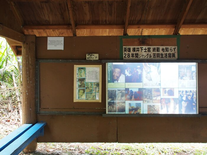 タロフォフォ滝公園(横井ケーブ)