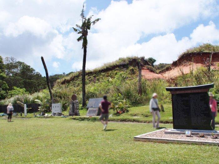 南太平洋戦没者慰霊公苑(グアム平和慰霊記念公園)