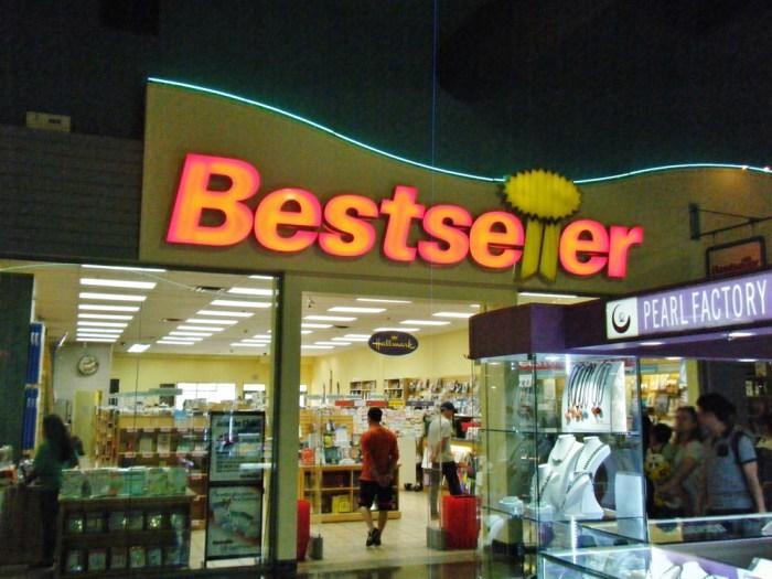 ベストセラーGPO店