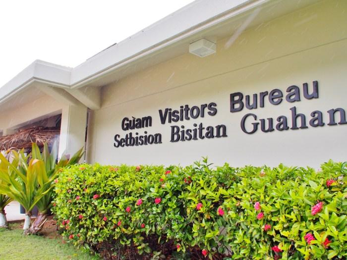 グアムのグアム政府観光局