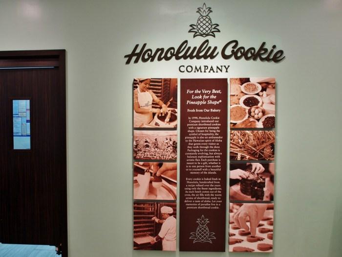 グアムのホノルルクッキー