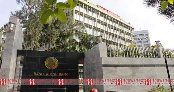 FBI to assist Bangladesh with probe into central bank ...
